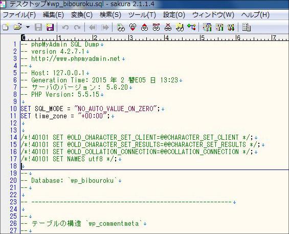 Data_Migration_4_000011
