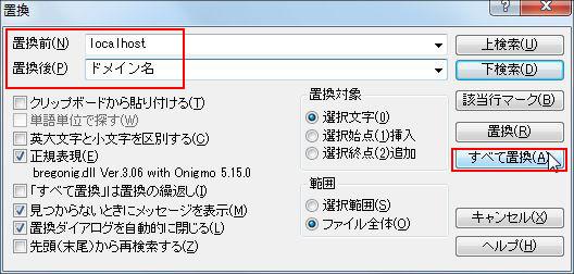 Data_Migration_4_000013-2