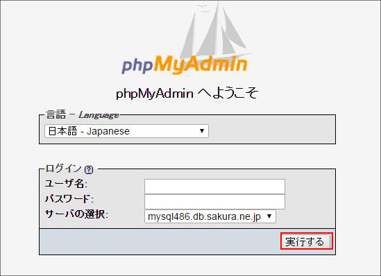 Data_Migration_4_000014